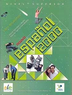 Nuevo Español 2000 Superior Alumno