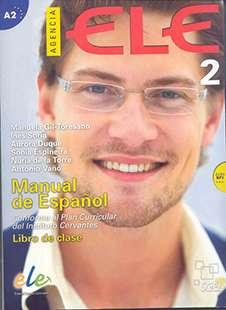 Agencia ELE 2 Libro de Clase+CD